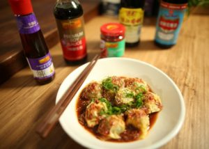 Pork & Shiitake Dumplings with Black Vinegar recipe - The Cook's Pantry